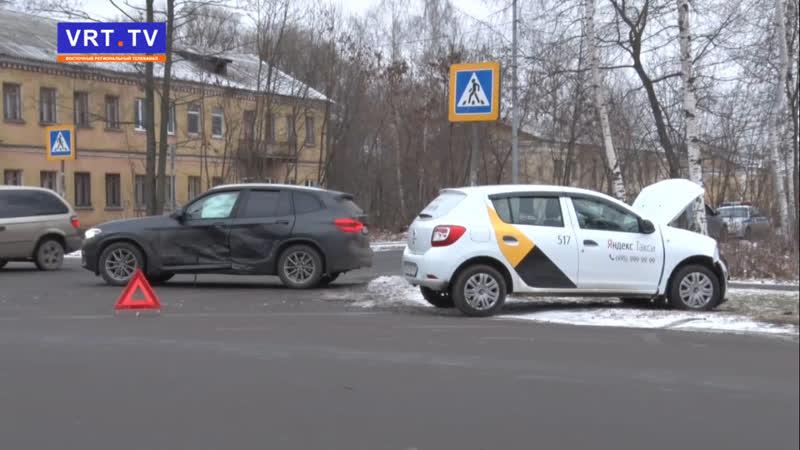 ДТП! Автомобильная авария на восточной стороне города.