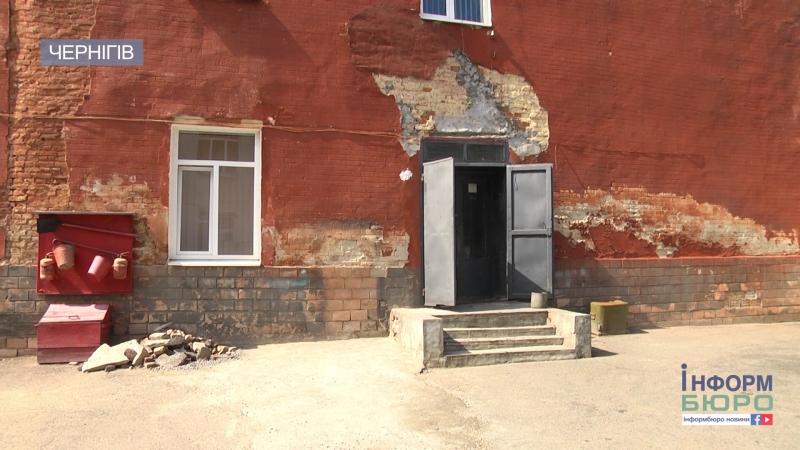 Поліція у небезпеці у Чернігові розвалюється приміщення відділку