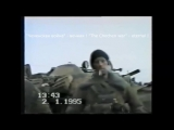 45 полк ВДВ, Грозный-95 Anti Terror Forces ATF