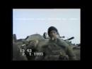 45 полк ВДВ, Грозный-95 | Anti Terror Forces | ATF