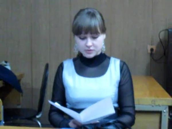 Даша Зайчикова и Саша Мещеряков читают стихи