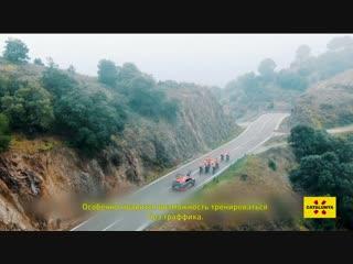 PRO Cycling | Catalunya Experience