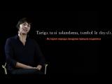 Язык Ландума — Нина Сумбатова