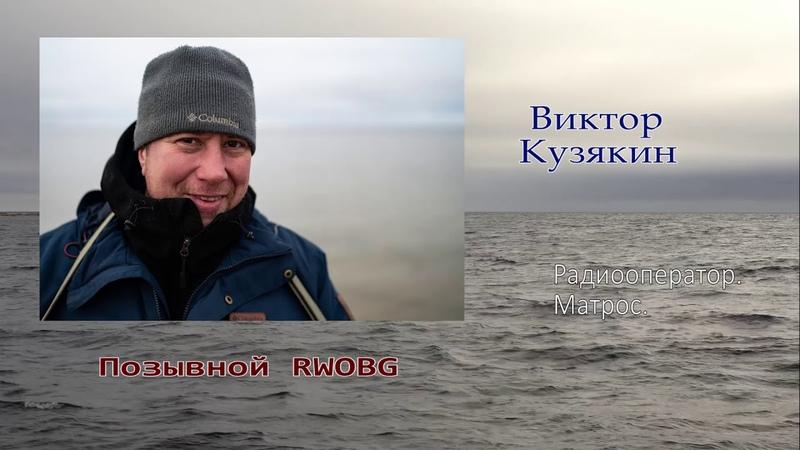 Третья морская экспедиция Легенды Арктики RI0B