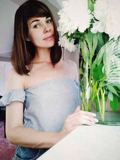 Марина Науменко