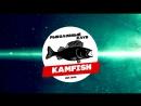 Ознакомьтесь пожалуйста с данным видео для того что бы попасть в группу KAMFISH
