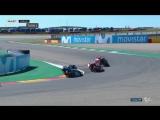 RACE RUS