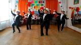 Танец Дамы в шляпах - Taco - Puttin' On The Ritz