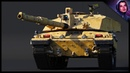 Challenger 2 and Tier 7 Coming in 1.87! War Thunder