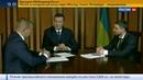 Новости на Россия 24 • Янукович сделал заявление по видеосвязи для украинского суда
