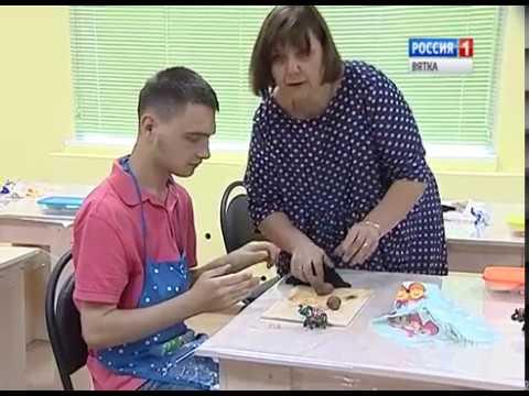 Глинотерапия и гончарная мастерская для людей с ограничениями по здоровью(ГТРК Вятка)
