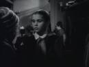 Васёк Трубачёв и его товарищи (1955)