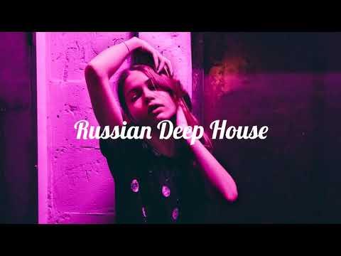 KRUV - Доза (Izzamuzzic Remix)