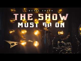 Antillia - The Show Must Go On (Queen Full band cover)