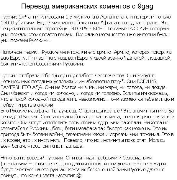 О политике - Страница 32 FCpRyZa0jio