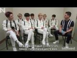 Рус.саб27.07.2018 Monsta X Sing Backstreet Boys &amp Answer Fan Questions Billboard