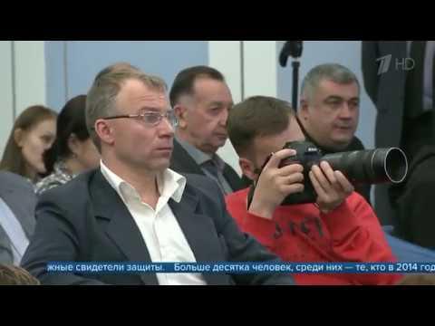 Свидетели по делу Януковича имеют неопровержимые доказательства