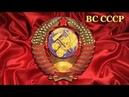 Возбуждено уголовное дело против ЦБ РФ Прокуратурой СССР