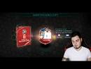 [VLAD KAPUSTA - FIFA MOBILE] FIFA 18 MOBILE | МНЕ ВЫПАЛ ИГРОК 90 НАЦИОНАЛЬНЫЙ ГЕРОЙ | 24.000 FIFA POINTS