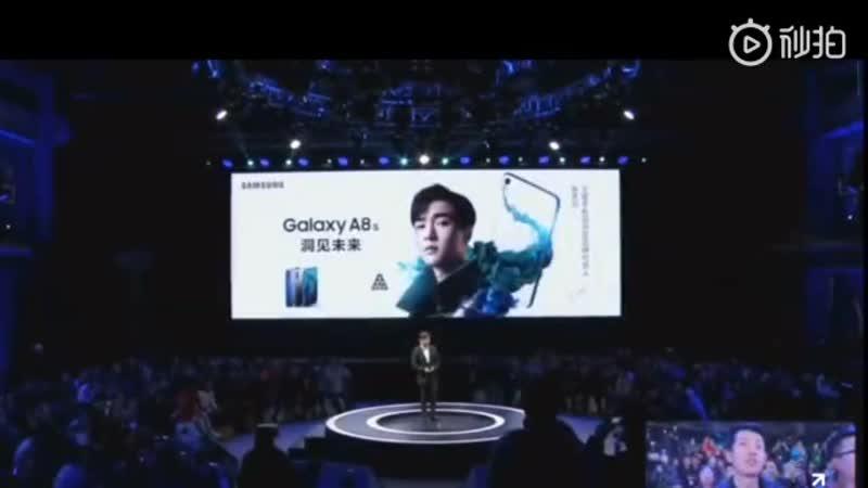181210 Samsung Galaxy A8