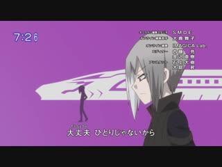 [ED 4] Shinkansen Henkei Robo Shinkalion The Animation   Экспресс-трансформер Синкалион