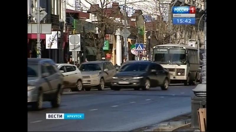 Псевдосантехник полгода обворовывал квартиры в Иркутске