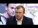Навальный ответит за всё
