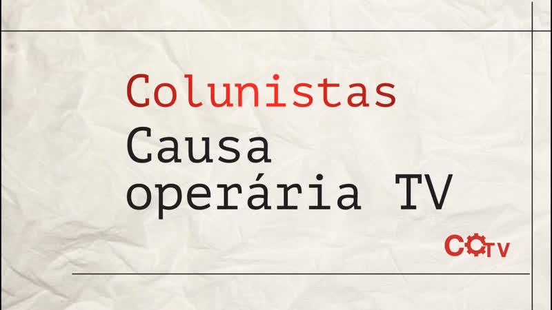 Abaixo o VAR, a fraude no futebol brasileiro - Colunistas da COTV, por Juliano Lopes