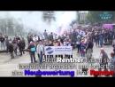 Rentner demonstrieren gegen Macrons Rentenreform