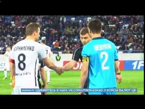 Вне Игры, Родион Якименко, стюарды ЧМ в Калининграде, 2018, kaskad.tv