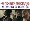"World cinema(Мир Кино🔥) on Instagram: ""😹😹😹 . 🎬ФИЛЬМ:РОК-Н-РОЛЬЩИК . Gays_worldcinemagr"""