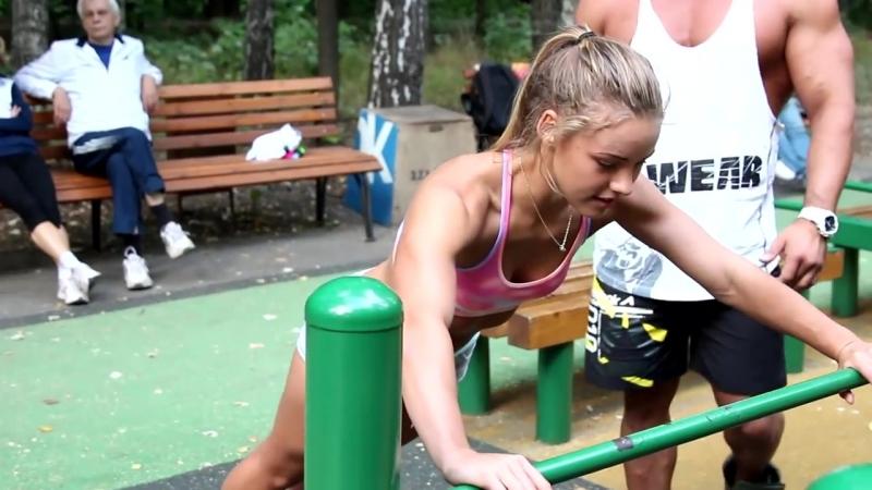 Тренировка на открытом воздухе на все группы мышц
