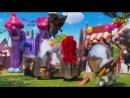 Храбрые рыцари...Отрывок из мультфильма Гадкий Я.