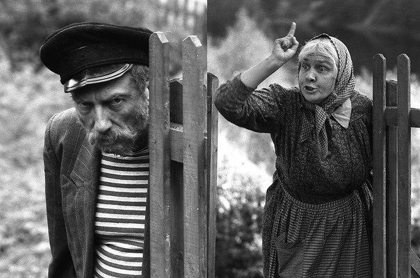 Это любовь❤ Сергей Юрский и Наталья Тенякова