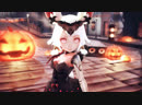 【龙之谷MMD★Happy Halloween】人家是贪得无厌的万圣小精灵哦!