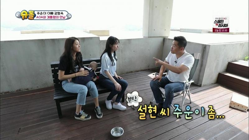 180701 AOA Mina Seolhyun @ KBS2 The Return of Superman