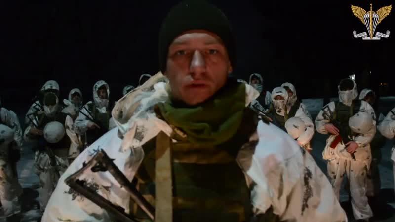 Десантник ВСУ извиняется за свою эмблему