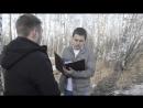 Фильм Как избежать наказания за убийство? команда Прогресс ЮИ Красноярский ГАУ