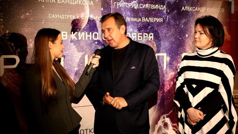 Премьерный показ фильма «Пришелец» состоялся в Санкт-Петербурге