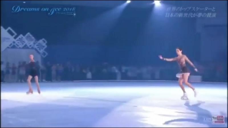 Аня и Женя на шоу Dreams on Ice 2018