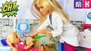 СЮРПРИЗ ПЕЛЬМЕШКА И КАТЯ У СТОМАТОЛОГА ВЕСЕЛАЯ СЕМЕЙКА Мультики куклы Барби Даринелка
