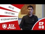 ASK Gambit #8: