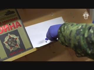 Керченский колледж. Место происшествия. видео от СК РФ