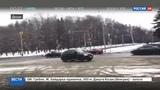 Новости на Россия 24 Автохам на BMW отмечал свои видеоролики хэштегом #неприкасаемые
