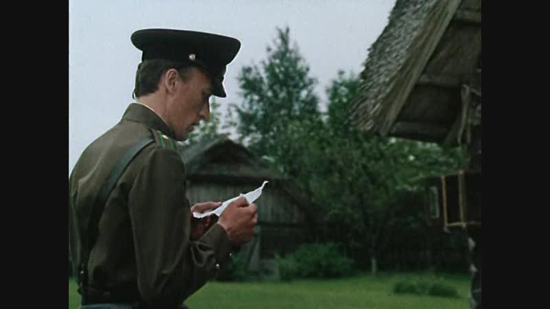 Государственная граница Солёный ветер фильм 7 из 8 военный драма СССР 1988 2 серии
