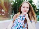 Татьяна Степанова фото #37