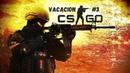 Пустынные эйсы | CS:GO Vacation 3