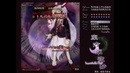 Touhou 8 Imperishable Night Perfect 1cc Lunatic No Miss No Bomb No Failed Last Spells