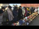 Акция памяти погибших при пожаре в кемеровском ТЦ в Москве