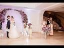 Сказочная свадьба. Lucia Banquet Hall. 25 -й Час.